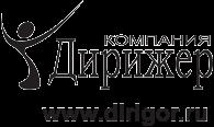 Компания Дирижер: музыкальные инструменты и оборудование в Краснодаре