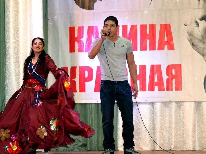 Песни Группы Калина Красная Минусовки